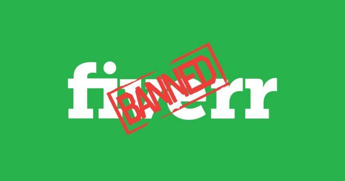 Fiverr IP problem